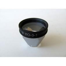 Трехзеркальная линза Гольдмана ЛО-3-1 (Оптик)
