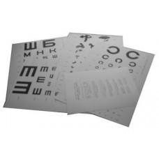 Набор таблиц для определения остроты зрения (5шт.)